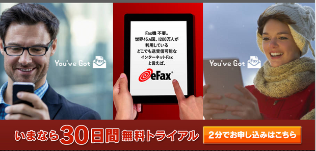 efax.png